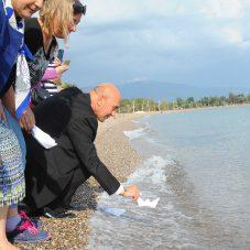 Ürkmez Yat Limanı Çed Kararı İptal Edildi
